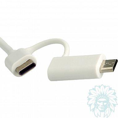 Cable Eleaf micro-USB - USB Type C