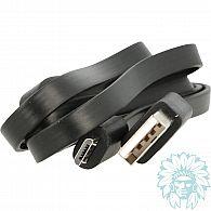 Cordon chargeur USB AXS Alfatech