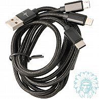 Cable Nylon 3 en 1 Wave Concept